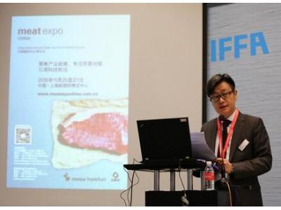 【展会】谈谈9月份肉类行业那件大事