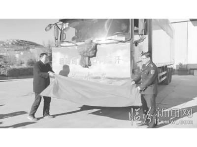 """山西汾西县:""""27.5吨""""鸡肉产品首发阿富汗,进军国际市场"""