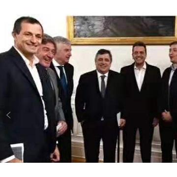 刚刚!阿根廷新政府:牛肉出口税从7%提高至9%!