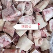 厂家直销猪蹄块