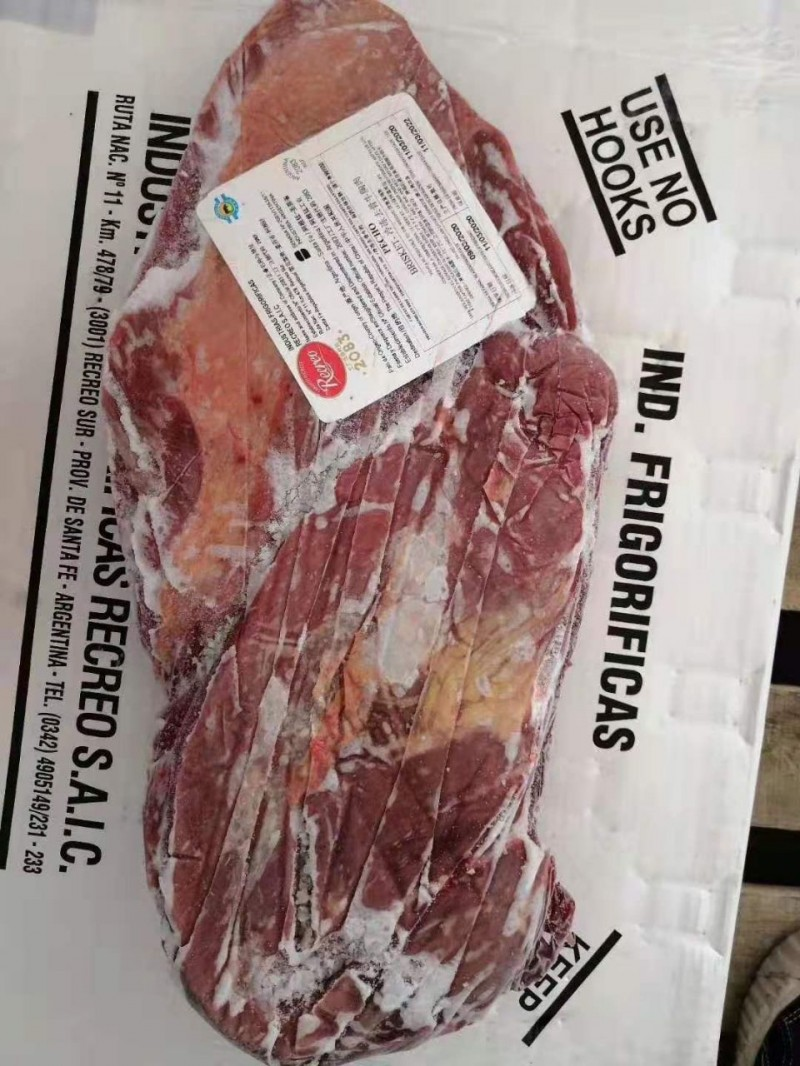 牛胸肉 阿根廷2083厂